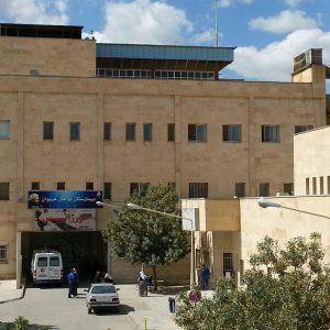 بیمارستان بوعلی مریوان