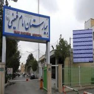 بیمارستان امام خمینی (ره ) دیواندره